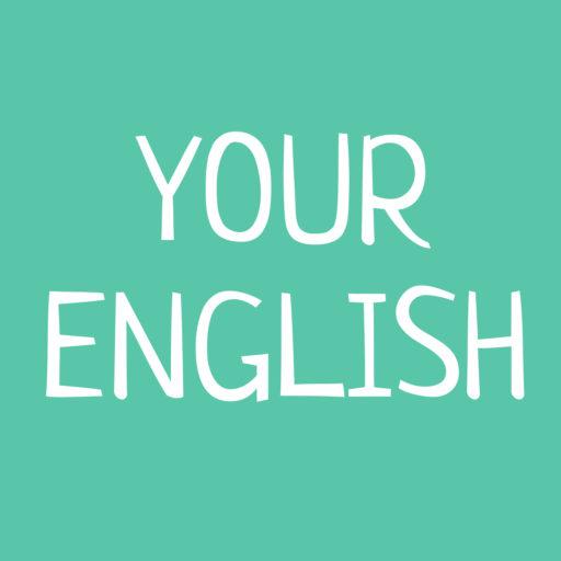 Your English
